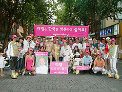 250px-A_gathering_of_Raëlians_in_South_Korea.jpg
